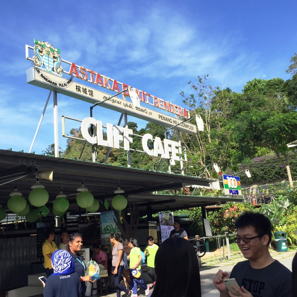 Cliff-Cafe